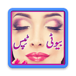 Beauty Tips in Urdu APK icon