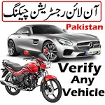 Verify Any Vehicle Pakistan APK icon